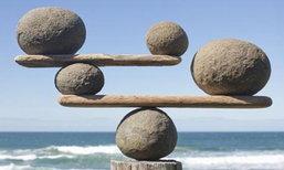 6 แนวทางสร้างสมดุลงานกับชีวิต
