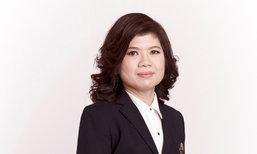 """นายกนำทัพ ครม.ศก.ถกเวที  """"Thailand's Big Strategic Move"""""""