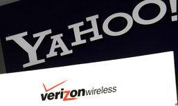 Verizon บรรลุข้อตกลงขั้นสุดท้ายซื้อ Yahoo 4,480 ล้านดอลลาร์