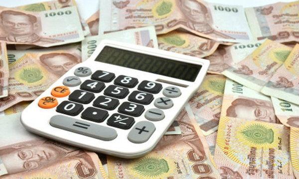 โปรแกรมคำนวณภาษี ปี 2559 เพื่อคำนวณภาษีประจำปี 2558
