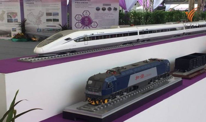 แฉรถไฟไทย-จีนฟันค่าที่ปรึกษาอื้อถึง 6 พันล้าน