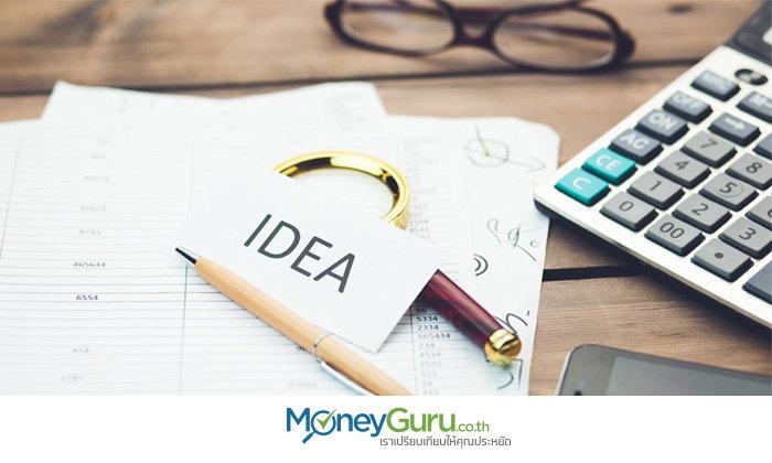 5 วิธีจัดการเงิน จัดการอย่างไรให้รวยเร็ว