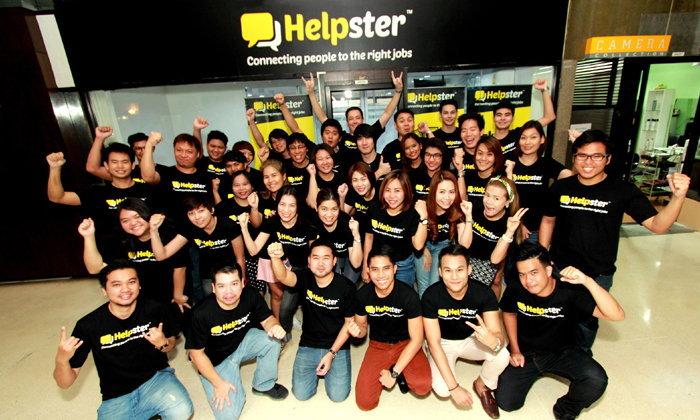 Helpster แอพฯ จัดหางานเปิดตัวเต็มสูบ ลุยตลาดแรงงานระดับปฏิบัติการ