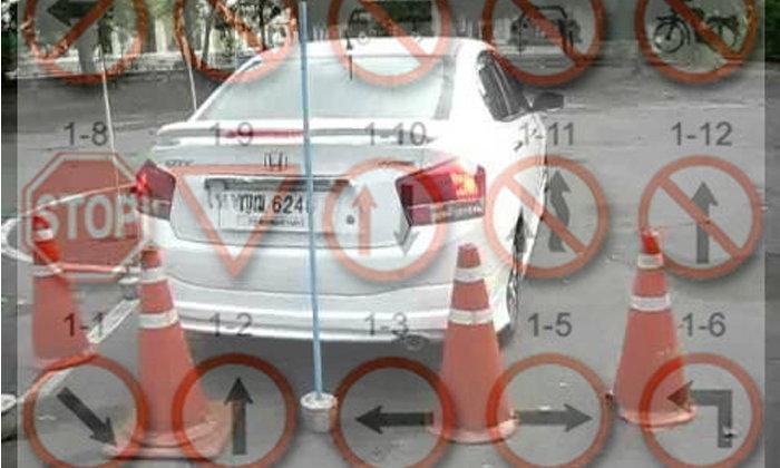 ส่องค่าสอนเรียนขับรถ ก่อนปรับเกณฑ์ ภาระหนักหรือลดลง ?