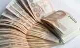 มีเงินก้อน 50,000 บาท ลงทุนอะไรดี