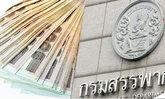 ครม.ไฟเขียวปรับภาษีเงินได้บุคคลฯ เริ่มหัก ณ ที่จ่ายปี′60-ขุนคลังยันไม่ขึ้น VAT