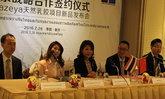 เอกชนจีนรับซื้อผลิตภัณฑ์ยางพาราไทย
