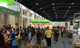 ปชช.ร่วม Thailand Industry Expo วันสุดท้าย