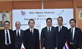 ก.อุตฯ ลงนามญี่ปุ่นหวังจับคู่ธุรกิจSMEs