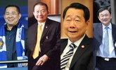 เปิดตัว 20 มหาเศรษฐีไทยปี 60 เสี่ยเจริญ รั้งแชมป์ รวยกว่า 5 แสนล.บาท