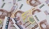 เงินบาทเช้านี้อ่อนค่าหลังเฟดจ่อขึ้นดบ.