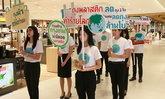 ทส. ขับเคลื่อนพลังประชารัฐประเทศไทยไร้ขยะ