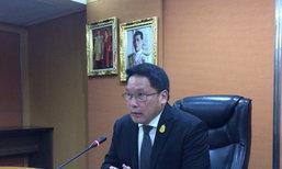 ก.อุตสาหกรรมจัดงาน Thailand Industry 4.0