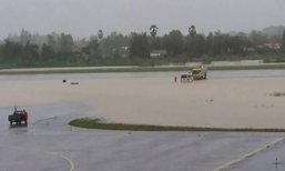 น้ำท่วม!ปิดสนามบินสกลนครคาดเปิดใช้พรุ่งนี้บ่าย3