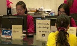 สรรพากรแนะยื่นภาษีหลัง 10 ม.ค.59 เหตุต้องปรับระบบ