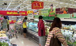 กาสิโนกรุ๊ปส่งสัญญาณขายบิ๊กซีในไทยแล้ว