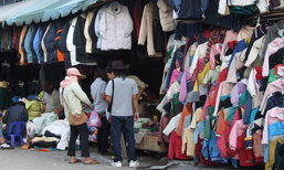 เสื้อผ้ามือสองตลาดโรงเกลือคึกคัก เงินสะพัดกว่า 50 ล้านบาทต่อวัน