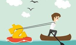 5 วิธีออมเงิน สำหรับคนเก็บเงินไม่เก่ง