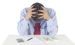 อุทาหรณ์เตือนใจ คนดังกับ การเงินที่ล้มเหลว