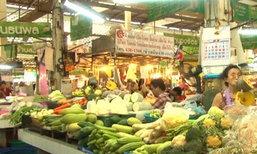 พาณิชย์จ่อตรวจผักผลไม้ตลาดกลาง