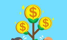 นักลงทุนฉบับวัยเกษียณ จัดสรรเงินลงทุนเพื่อสร้างรายได้แบบนี้สิ !