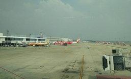 สนามบินเร่งประชาสัมพันธ์อันตรายปล่อยโคมลอย
