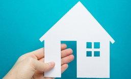 สินเชื่อที่อยู่อาศัย เรื่องน่ารู้ของคนอยากมีบ้านเป็นของตัวเอง