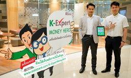 พลังการเงินของคนไทยอยู่ระดับเสี่ยง