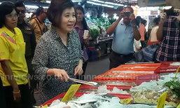 พณ.ห่วงราคาผักสูงสั่งดูใกล้ชิด-ตลาดมีนบุรีสินค้าทรงตัว