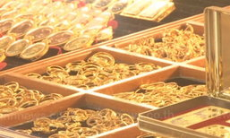 ราคาทองเปิดตลาดคงที่รูปพรรณขาย22,400บ.