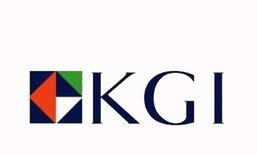 KGIชี้ฟันด์โฟลว์ไหลเข้าตลาดหุ้นไทย