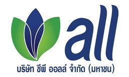 ซีพีออลล์จัดโครงการเซเว่นเอสเอ็มอีไทยยั่งยืน