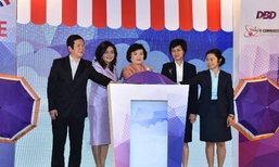Thailand Online Mega Sale สะพัด450ล้าน