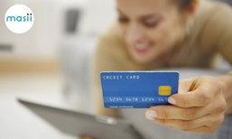 8 วิธีใช้บัตรเครดิตยังไงให้รวย