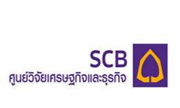 SCB EIC คาดส่งออกปี 59 ลดลง 2.1%