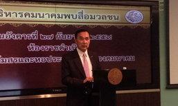 คมนาคมคาดเอฟเอเอปรับการบินของไทยขึ้น