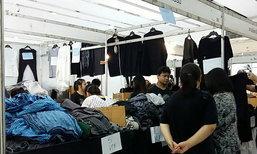 พาณิชย์วอนกระจายซื้อเสื้อผ้าสีดำในแหล่งอื่น