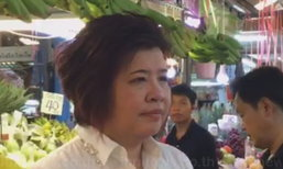 พาณิชย์ไฟเขียวต่างชาติลงทุนไทยอีก17ราย