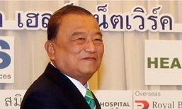 """""""หมอเสริฐ"""" แชมป์เศรษฐีหุ้นไทยสมัยที่ 4 รวย 6.7 หมื่นล้านบาท"""