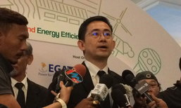 Thailand Energy Efficiency Week 2017