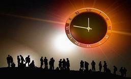 5 กิจวัตรยามค่ำคืน ของผู้ประสบความสำเร็จ