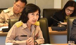 BOIจัดสัมมนาโอกาสทางการลงทุนในไทย