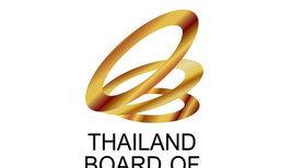 BOI จับคู่ธุรกิจยกระดับผู้ผลิตไทย