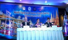 ไทยพร้อมรับผู้นำร่วม WTTC Global Summit