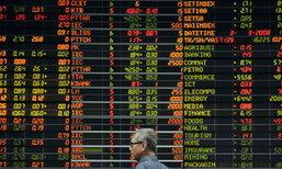 ตลาดหุ้นเอเชียปรับตัวเพิ่มขึ้น