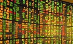 ตลาดหุ้นเอเชียเช้านี้ผันผวนจับตาทรัมป์