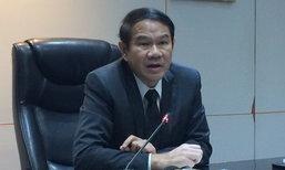 เอกชนยักษ์ใหญ่จ่อหารือลงทุนอุตในไทย