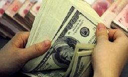 อัตราแลกเปลี่ยนวันนี้ขาย34.68 บ./ดอลลาร์