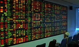 ตลาดหุ้นเอเชียเช้านี้ปรับขึ้นรับข้อมูลศก.สหรัฐ