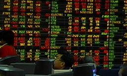 ตลาดหุ้นเอเชียเช้านี้แกว่งตัวผันผวน